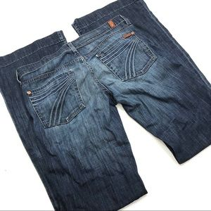 7 For All Mankind Dojo Wide Leg Flare Jean